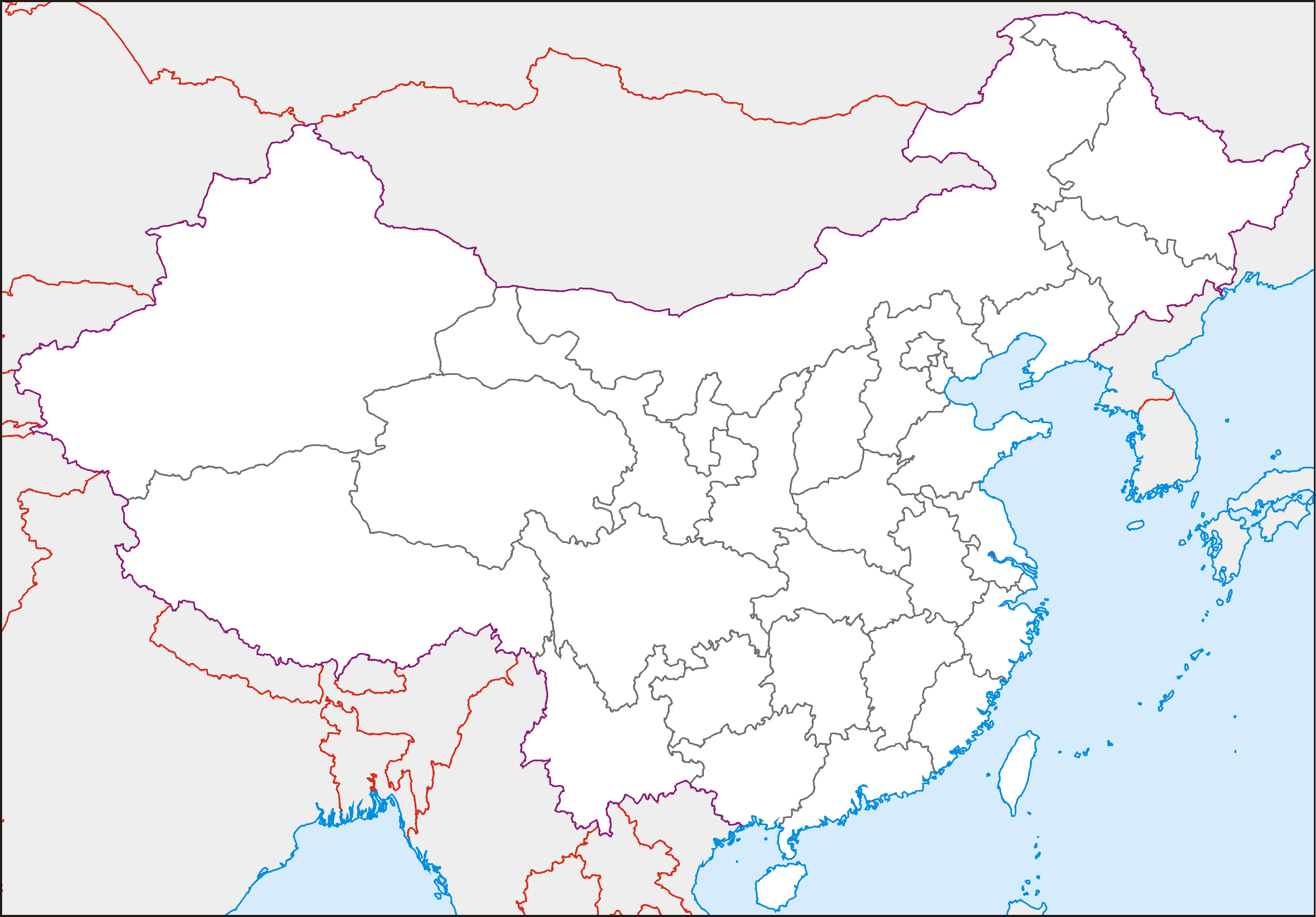 Case study 1: China - Geography from KS3 to IB